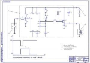 Электрическая схема управления энергоаккумулятором (ф.А1)