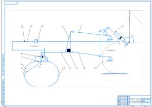 5.Чертеж схемы навесного устройства в агрегате с бесчокерным захватом А1