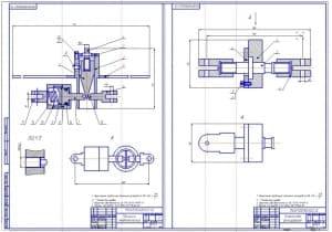 Сборочные чертежи пневматического механизма и фиксирующего устройства