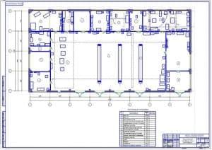 План после реконструкции (ф.А1)