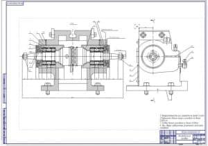 Сборочный чертеж шлифовальной головки станка (ф.А1)