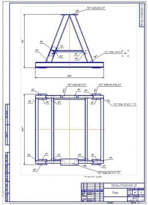 Сборочный чертеж рамы стенда (ф.А1)