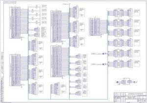 Схема алгоритмов управления (1 лист)