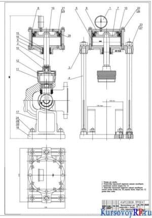 Приспособление для запрессовки и выпрессовки подшипников (формат А1)