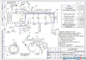 Чертеж детали вилка скользящая карданного вала (формат А3)