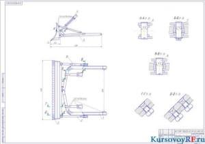 Чертеж сборочный бульдозерного оборудования А1
