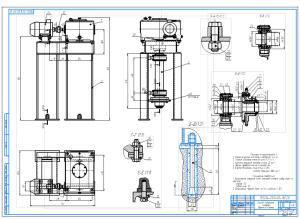 6.Чертеж общего вида привода подвесного конвейера А1