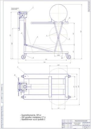 6.Чертеж общего вида Манипулятор передвижной для снятия-установки и транспортировки автомобильных газовых баллонов А1