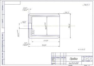 6.Рабочий чертеж детали пробка А3