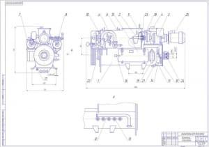 6.Питатель-смеситель, сборочный чертеж А1