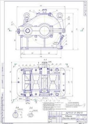 6.Сборочный чертеж редуктора А1