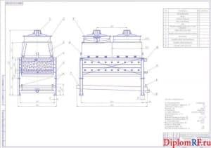 Чертеж воздухоохладитель постаментный (формат А1)