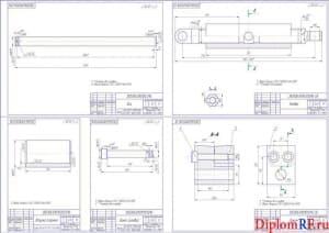 Рабочие чертежи деталей (А1)