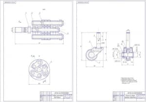 Чертеж головки раскидной и колеса в сборе (формат А1)