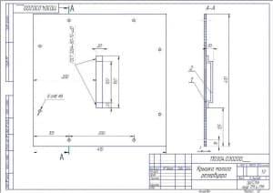 Чертеж крышка малого резервуара  (формат А3)