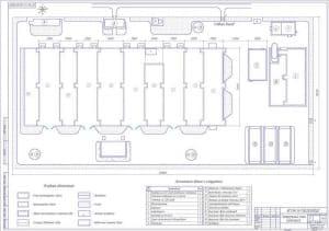Схема генеральный план комплекса  (формат А1)