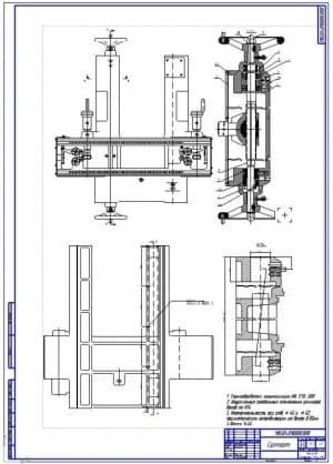 Сборочный чертеж суппорта станка (ф.А1)