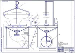 Общий вид стенда для испытания радиаторов (ф.А1)