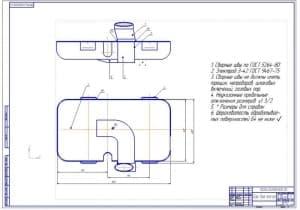 Сборочный чертеж бака (ф.А1)