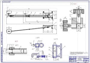 Сборочный чертеж телескопического маслозаборного устройства (ф.А1)