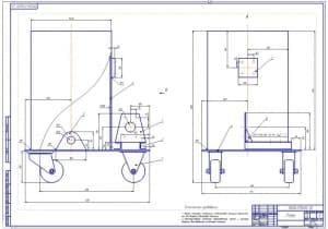 Сборочный чертеж рама устройства (ф.А1)