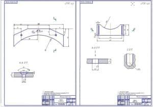 Деталировка конструкции 1 (ф.А1)