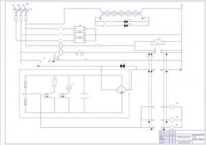 7.Электрическая схема системы управления заквасочником А1