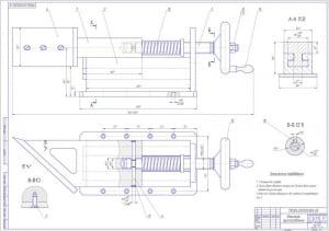 7.Сборочный чертеж нажимного приспособления А1