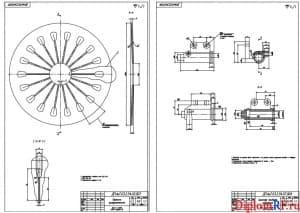 Чертеж деталей пружина диафрагменная и цилиндр привода сцепления (формат А1)
