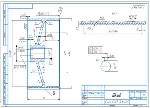 7.Рабочий чертеж детали шкив из материала СЧ20 А3