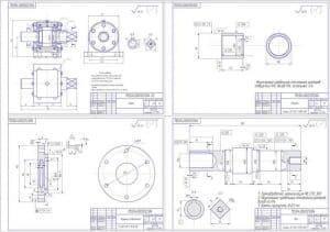 Рабочие чертежи деталей конструкции (формат А1)