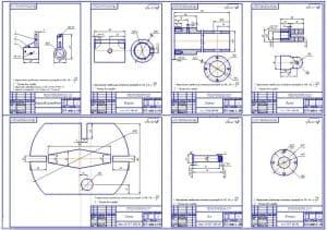 Рабочие чертежи деталей 2