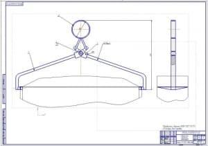 Сборочный чертеж схватка (ф.А1)