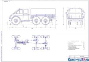 Чертеж Общий вид автомобиля ГАЗ – 330273 (формат А3)
