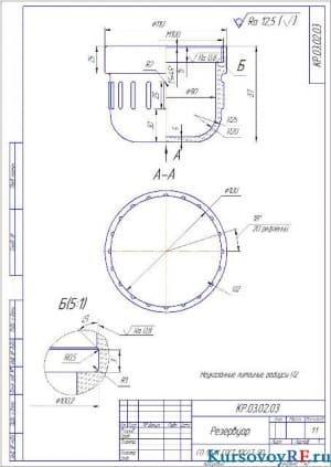 Чертеж резервуар деталь (формат А 3)
