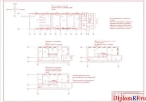 Чертеж отопления проектируемого здания (формат А1)