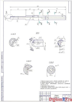 Чертеж сверла ружейного (формат А2)
