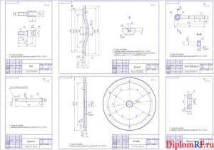 Чертеж деталей: тяга, крышка, болт откидной, наконечник, основа, вороток (формат А1)