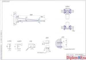Чертёж разрезов консольно-поворотного крана (формат А1)