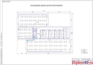 Чертеж плана освещения здания и системы энергоснабжения (формат А1)