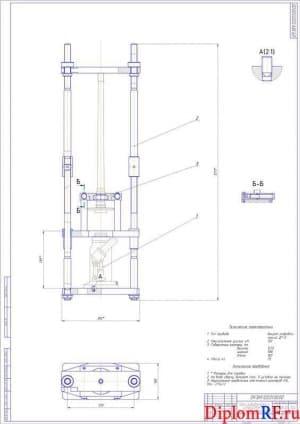 Чертеж пресс гидравлический с устройством для выпрессовки подшипников (формат А1)