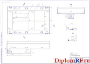 Сборочный чертеж неподвижной рамы (формат А1)
