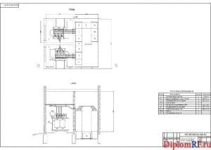 Схема план и разрез двухтрансформаторной подстанции ТП2 (формат А1)