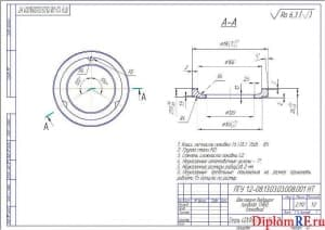 Чертеж шестерни ведущей привод ТНВД (поковка) (формат А3)