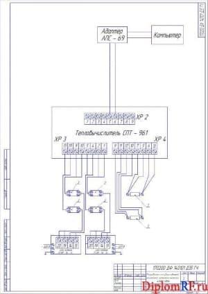 Чертеж электрической схемы автоматизированного узла учёта (формат А2)