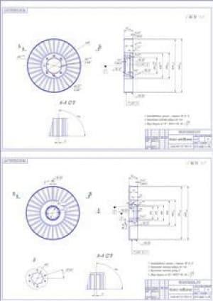 Рабочие чертежи деталей (формат А1)