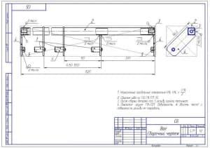Сборочный чертеж вала (формат А3)