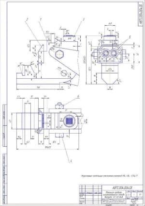 Чертеж Механизм захвата шиномонтажного стенда Navigator 03-58 GIGA (А2)