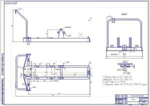 Сборочный чертеж рама подъемника (ф.А1)