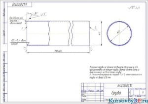 Чертеж детали труба (формат А3)